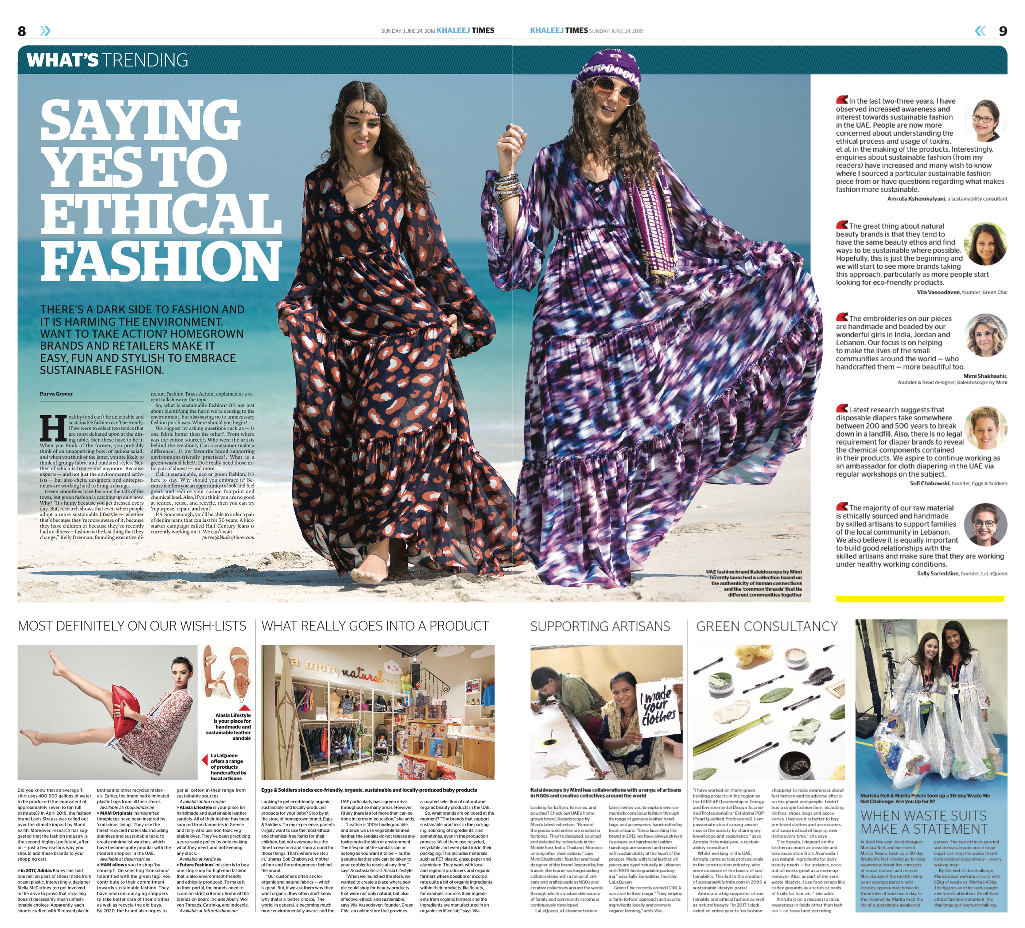 Ethical sustainable fashion khaleej times June 2018