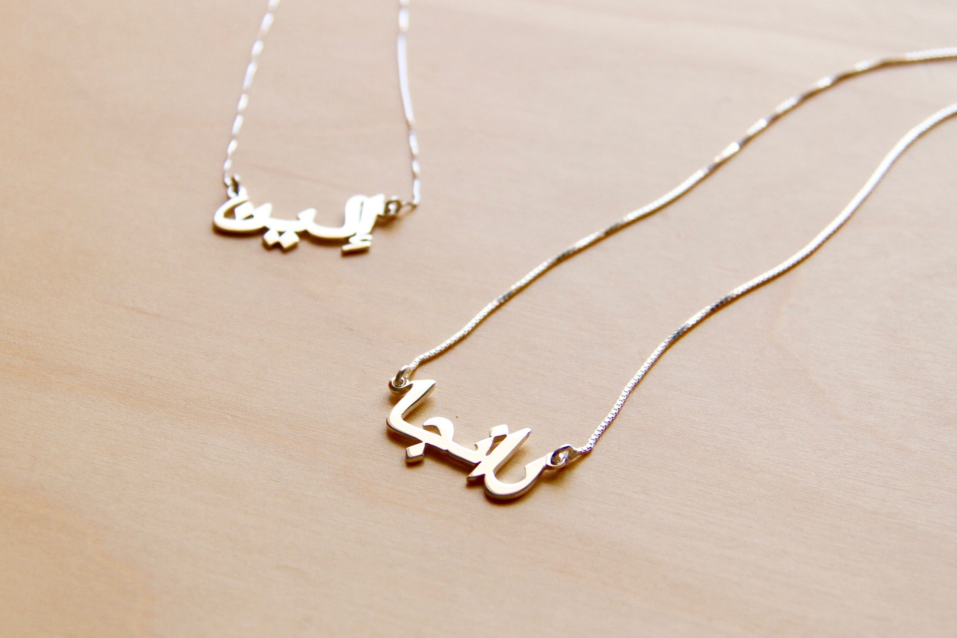 18k gold personalised name necklace arabic or english