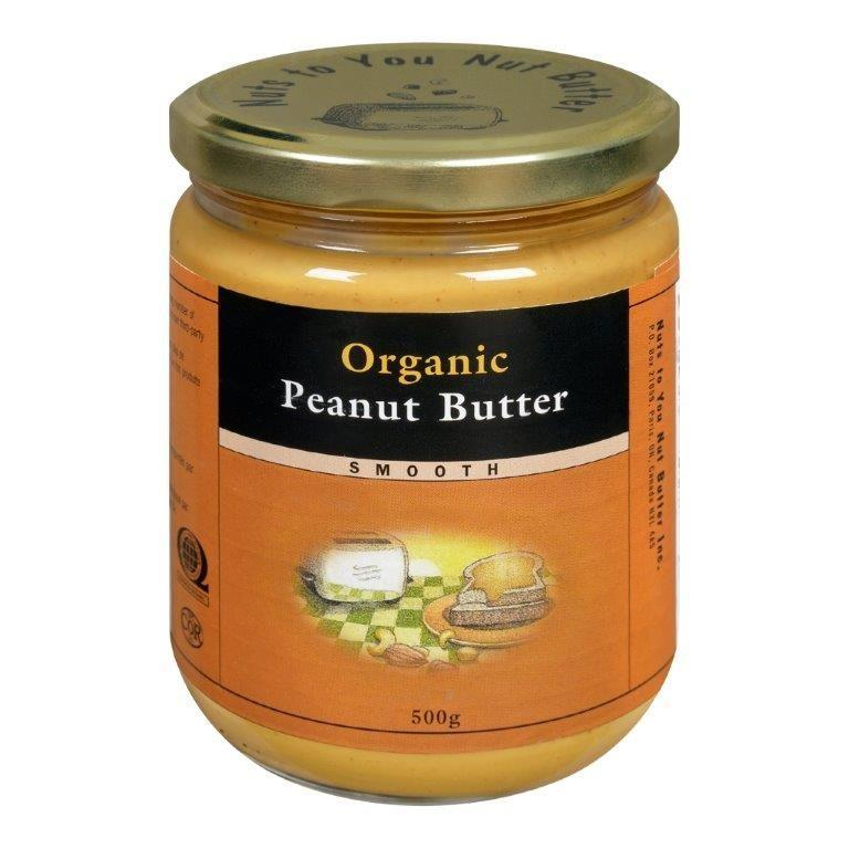 Food & Drink - Nuts To You Nut Butter - Organic Smooth Peanut Butter, 500g