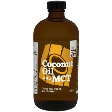 MCT Oil - Free Canadian Shipping From Goodnessme ca