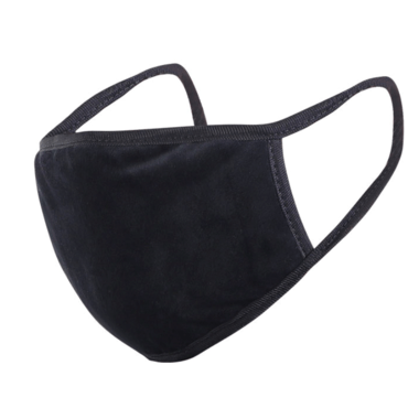 Keep Leaf - Face Mask, Black Cotton