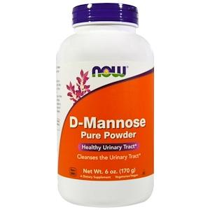 Supplements - NOW D-mannose Powder 170g