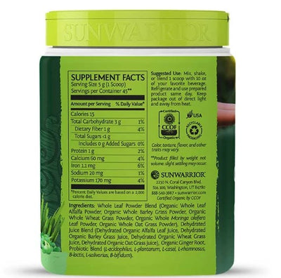 Supplements & Vitamins - Sun Warrior - Ormus Supergreens (natural), 225g