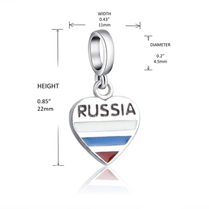 Russian Flag Heart Charm Sterling Silver