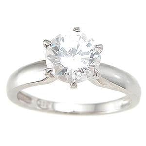 CZ Brilliant Solitaire Engagement Ring