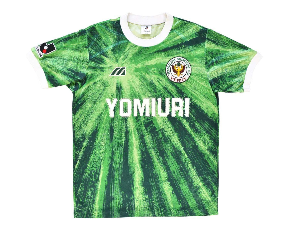 1993-95 Mizuno Verdy Kawasaki Home Shirt L - Football Shirt Collective