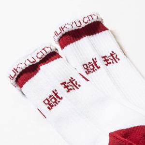 "SHUKYU MAGAZINE × CITY BOYS FC ""SHUKYU"" SOCKS / WHT × RED - Football Shirt Collective"