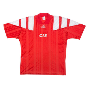 Football Shirt Collective 1992-93 CIS Home Shirt (Excellent) M