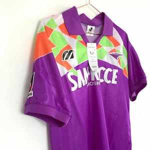 1993-1995 Sanfreece Hiroshima home shirt L BNWT - Football Shirt Collective