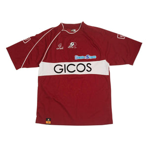 2005-2006 Reggina Calcio Home Shirt L - Football Shirt Collective