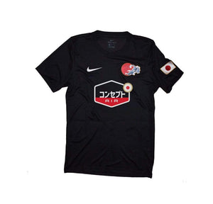 Nami TN Black Concept Jersey - Football Shirt Collective
