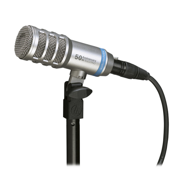 Audio-Technica ATM25LE Dynamic Hypercardioid Microphone ON SALE