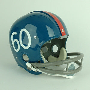 Mississippi Rebels 1958-1967 Vintage Full Size Helmet