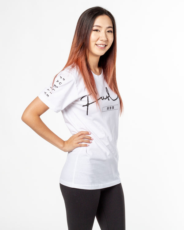 Fuslie White Premium Tees - Signature Collection