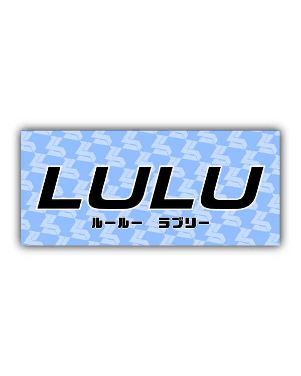 Lulu Sakura Blue Sticker