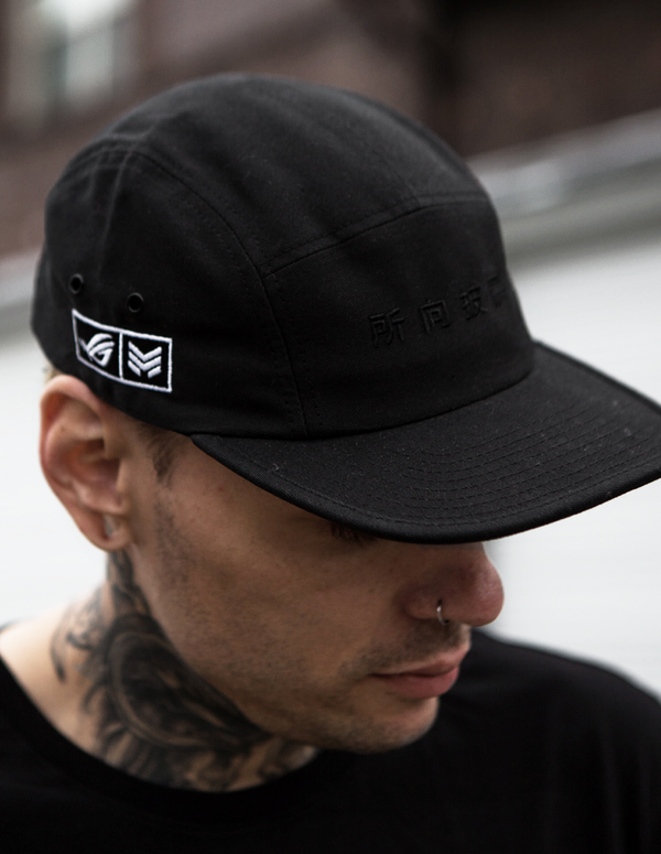 Unstoppable 5 Panel Hat Black