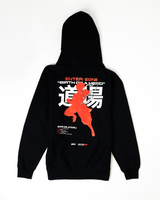 Birth of a Hero Hoodie [Black]