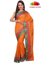 Soft Semi Silk Saree - Mustard ANA_F77