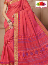 Anagha Sarees Cotton saree Fancy Cotton Saree - Dark Peach : ANA_98