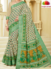 Anagha Sarees Cotton saree Fancy Cotton Saree - Green : ANA_A02