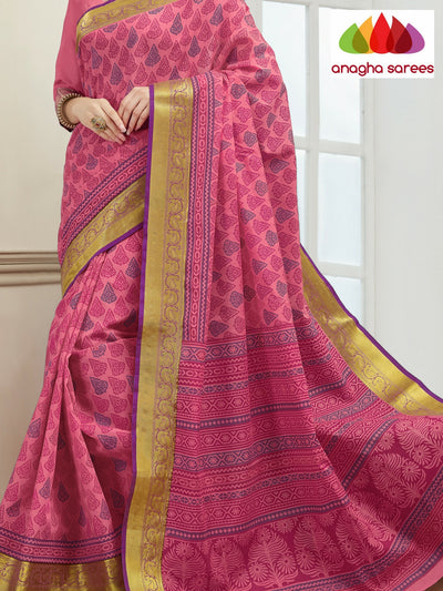 Fancy Cotton Saree - Lotus Pink : ANA_112 - Anagha Sarees