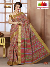 Anagha Sarees Cotton saree Fancy Cotton Saree - Maroon/Multicolor : ANA_107