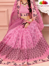 Anagha Sarees Cotton saree Fancy Cotton Saree - Pink/Floral Woven Border : ANA_352