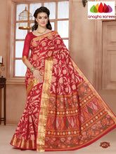 Anagha Sarees Cotton saree Fancy Cotton Saree - Red : ANA_82