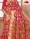 Fancy Cotton Saree - Red : ANA_082 - Anagha Sarees