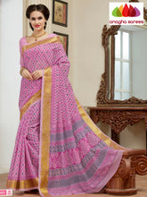 Anagha Sarees Cotton saree Fancy Cotton Saree - Rose pink : ANA_119
