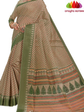 Anagha Sarees Cotton saree Standard / Beige/Green Fancy Cotton Saree - Beige/Green : ANA_L04