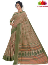 Anagha Sarees Cotton saree Standard / Sky Blue Fancy Cotton Saree - Beige/Green : ANA_L04