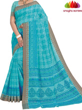 Anagha Sarees Cotton saree Standard / Sky Blue Fancy Cotton Saree - Sky Blue : ANA_L03