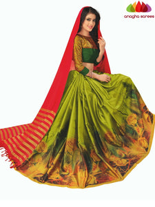 Designer Floral Print Cotton-Silk Saree - Red/Green  ANA_C02