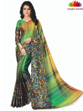 Anagha Sarees Cotton-silk Length=6.3metres, width=45 inches / Green/Yellow Designer Tribal Print Cotton-Silk Saree - Green/Yellow : ANA_K67