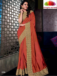 Designer Soft Silk Saree - Rust ANA_736