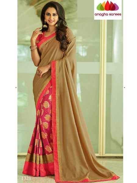 Designer Soft Silk Saree - Beige/Dark Peach  ANA_B41