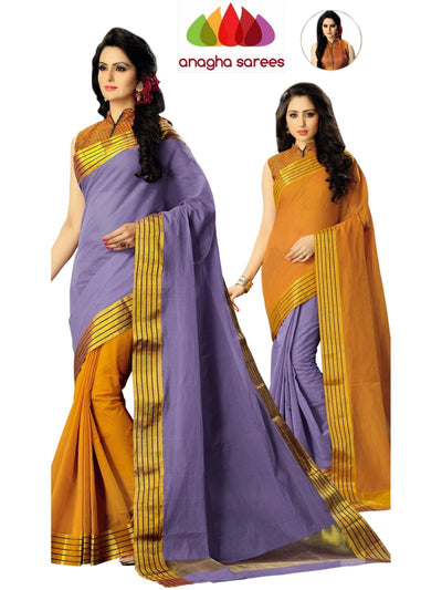 Designer Pure Cotton Reversible Saree - Lavender/Mustard  ANA_585 - Anagha Sarees