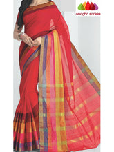 Designer Pure Cotton Saree - Red ANA_423 - Anagha Sarees