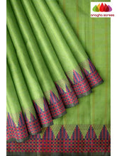 Anagha Sarees Pure Cotton Length=6.2 metres  Width=46 inches / Rust Handloom Chettinad Cotton Saree - Parrot Green : ANA_J95