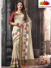 Anagha Sarees Raw Silk Saree Raw Silk Designer Saree - Cream ANA_304