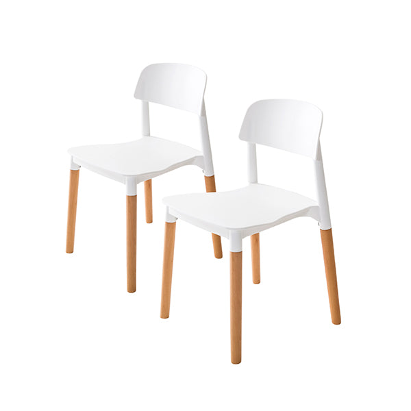 2Pcs Belloch Stackable Dining Chair White