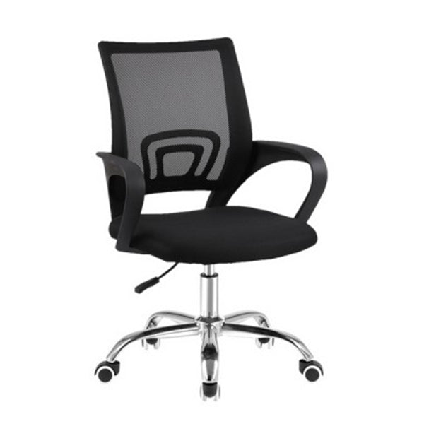 Office Chair Gaming Chair Computer Mesh Chairs Executive Mid Back