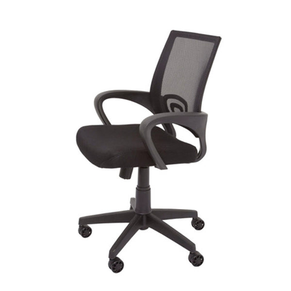 Vesta Office Chair