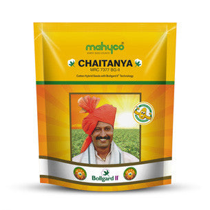 Chaitanya (MRC-7377 BG-II) Cotton - (450g x 24 Packets) Discount**