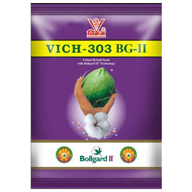 VICH-303 BG-II (450g x 30 Packets)