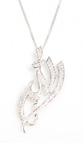 The Pave Diamond-Look Allah Necklace - Islamic Jewelry