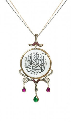 Islamic Jewelry - Sterling Silver and Mother of Pearl Shahada Necklace