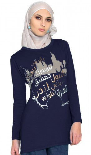 One World Womens Islamic Long Navy T-shirt