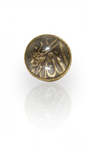 """Islamic Jewelry - Large Hand Engraved Sterling Silver and Cabochon Quartz """"Allah"""" Ring"""